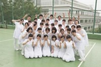 shugou